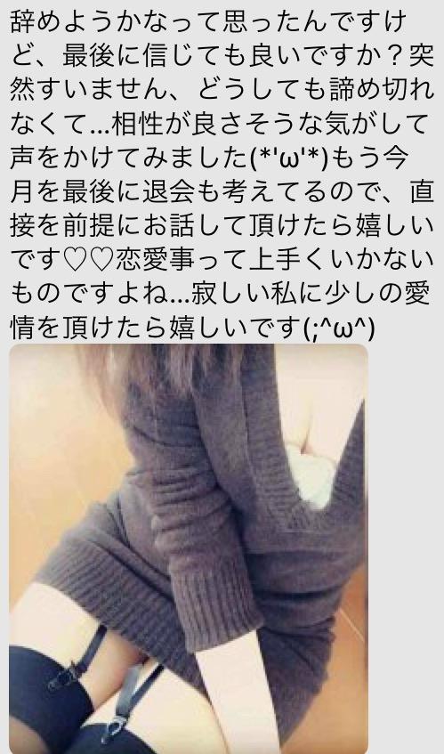20170202_144210000_iOS