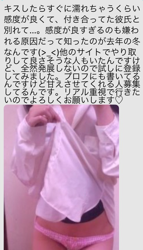 20170202_154225000_iOS