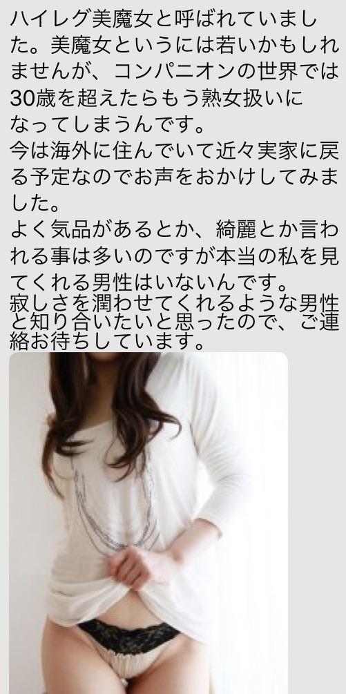 20170202_154447000_iOS